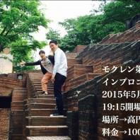 ファイル 2015-05-08 14 18 35