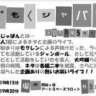 ファイル 2015-05-08 14 37 59