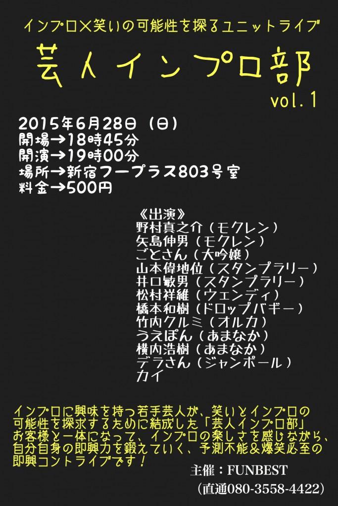 ファイル 2015-05-11 23 29 28