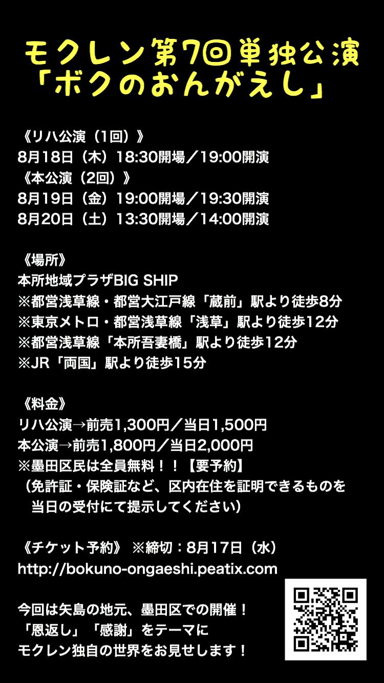写真 2016-05-05 17 17 36